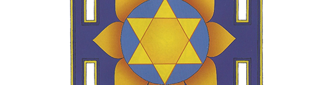 Taller Surya Namaskara (Saludo al Sol) y Yoga Nidra. Sábado 27 de enero